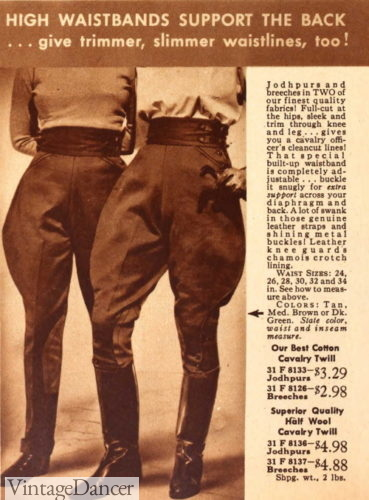 1937 extra high waisted jodhpurs for back support