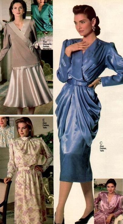 1988 party dresses