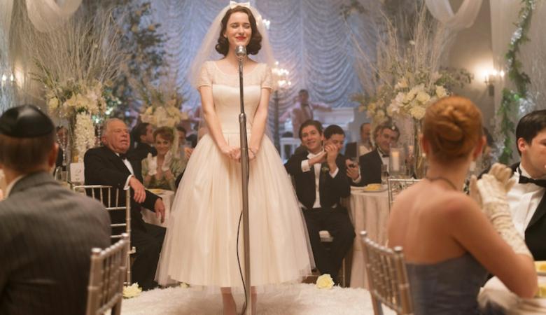 The Marvelous Mrs Maizel Wedding Dress